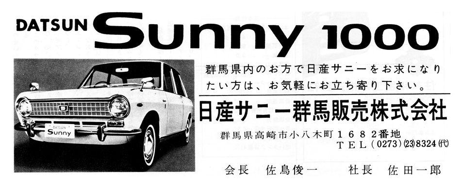 Toyota 1000   JDM   Pinterest   Toyota